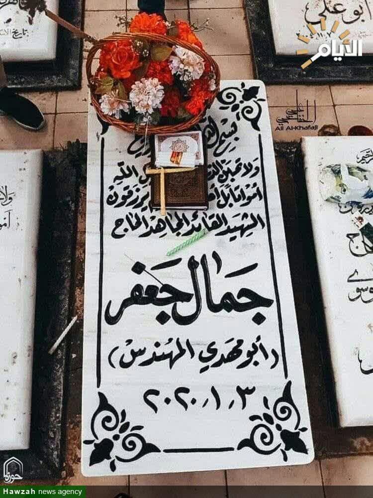 عکس/ مزار شهید ابومهدی المهندس در وادیالسلام