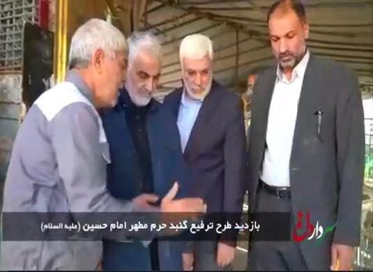 بازدید سردار سلیمانی از پروژه حرم امام حسین