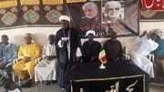 برگزاری مراسم ایام فاطمیه و بزرگداشت سردار شهید حاج قاسم سلیمانی در مالی