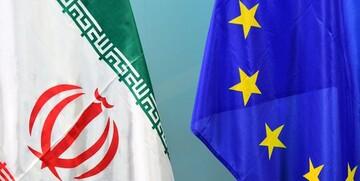 سوئد کلنگ افتتاح سفارت اتحادیه اروپا در تهران را زد