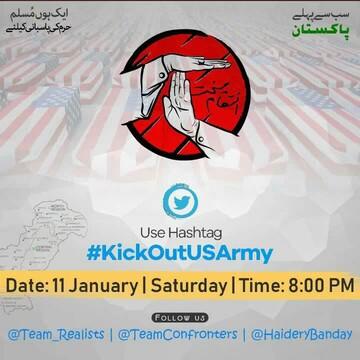 """""""ارتش آمریکا برو بیرون"""" ترند اول توییتر در پاکستان شد"""