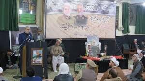 Soleimani's martyrdom has united all Muslims: speakers