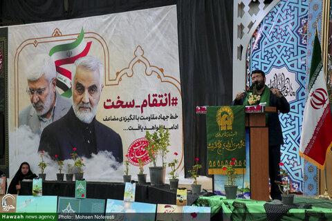 بالصور/ مؤتمر لشهداء السادة الكرام في محافظة الخراسان الجنوبية