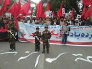 گزارشی از راهپیمایی بزرگ ضد آمریکایی در لاهور پاکستان + تصاویر