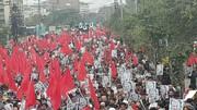 لاہور میں اتحاد امت فورم کی امریکہ مردہ باد ریلی  شہید قاسم سلیمانی عالم اسلام کی نظریاتی و جغرافیائی سرحدوں کے محافظ تھے