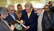 وزير الخارجية الباكستاني يصل الى مدينة مشهد المقدسة