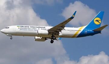 یادداشت | هواپیمای اوکراینی؛ برگی از خطای انسانی زمانه حضرت رسول (ص)