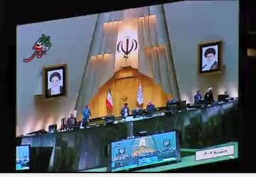 فیلم| بیانیه نمایندگان مجلس در حمایت از سپاه پاسداران انقلاب اسلامی
