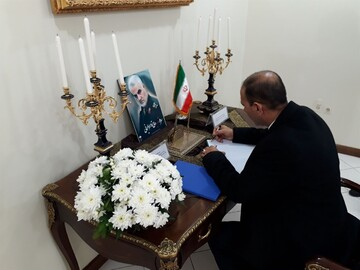 Memorial book opened for Lt. Gen Soleimani, victims of air disaster in Turkmenistan