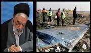 ابراز همدردی مدیر حوزه خراسان با خانواده های جانباختگان سانحه هواپیمایی