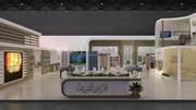الازهر در نمایشگاه بینالمللی کتاب قاهره بر نوسازی گفتمان دینی متمرکز شد
