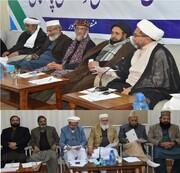 ملی یکجہتی کونسل پاکستان کے سربراہی اجلاس کا انعقاد/شیخ زکزاکی کی رہائی کا مطالبہ