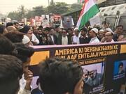 تظاهرات ضد آمریکایی در بمبئی هند برگزار شد
