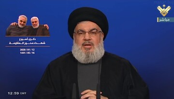 Sayyed Nasrallah: Suleimani revenge is long track, Trump biggest liar in history of US Presidency