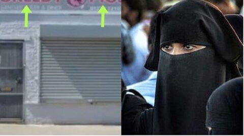 جامعه اسلامی بردفورد خواستار تغییر نام توهین آمیز یک رستوران شدند