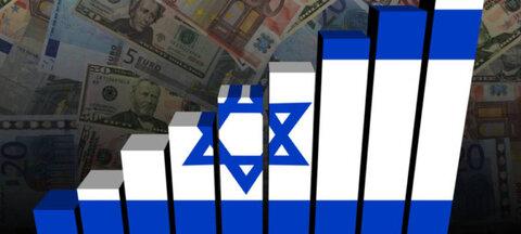 داخل اسرائیل
