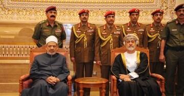 شیخ الازهر به عمان سفر کرد