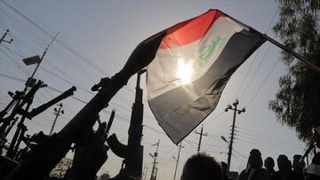 Iraqi Shia groups unite for expulsion of US forces