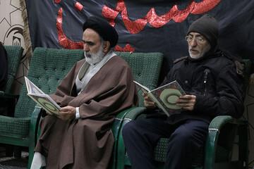 تصاویر/ مراسم بزرگداشت جانباختگان سقوط هواپیما در مرکز خدمات حوزه های علمیه