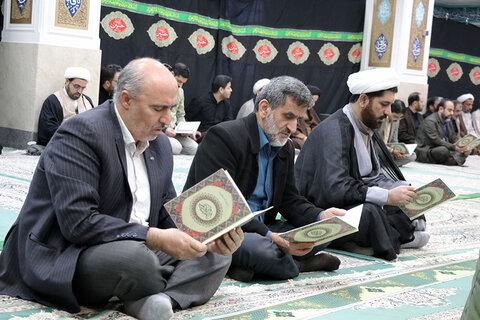 مراسم بزرگداشت جانباختگان سقوط هواپیما در مرکز خدمات حوزه های علمیه