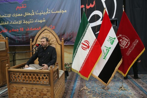 مراسم بزرگداشت شهیدان حاج قاسم سلیمانی و ابومهدی المهندس از سوی عتبه حسینی در قم