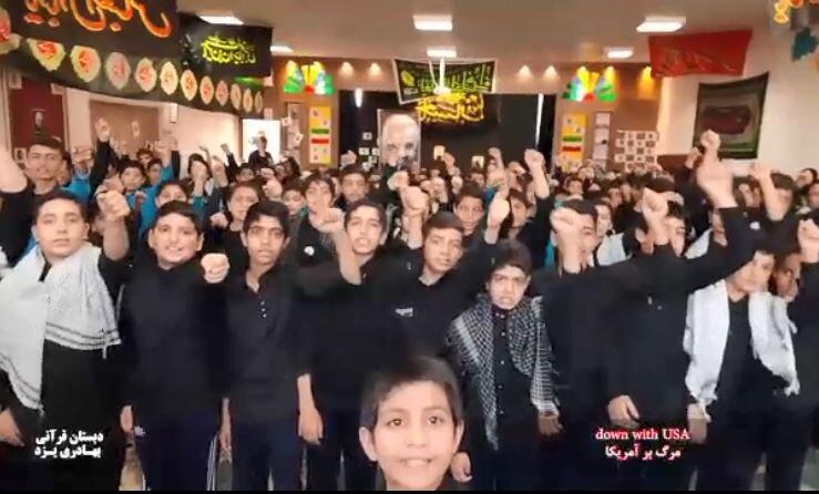 دانش آموزان یزدی