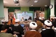 تصاویر / دومین نشست از سلسله نشستهای تبیینی فلسفه سیاسی آیت الله العظمی خامنهای