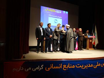 نشان جایزه استاندارد ۳۴۰۰۰ به مرکز خدمات حوزههای علمیه
