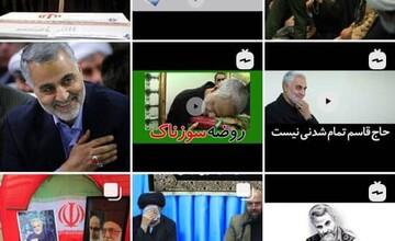 اینستاگرام برای بار دوم صفحه امام جمعه بیرجند را به طور کامل حذف کرد