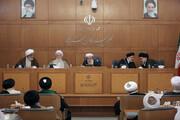 تصاویر/ هفتمین جلسه مشترک هیئت رئیسه مجلس خبرگان رهبری با کمیسیون های داخلی