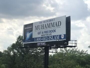 بیلبورد تبلیغاتی آشنایی با حضرت محمد و حضرت مسیح در دالاس