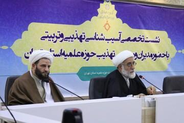 دوره های تخصصی آموزش مشاوره در حوزه تهران برگزار می شود