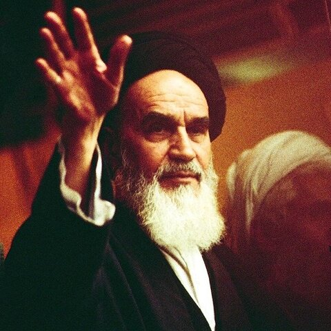 Imam Khomeini (RA)