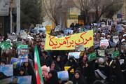 تصویری رپورٹ| قم میں سپاہ پاسداران انقلاب اسلامی کی حمایت میں عظیم الشان ریلی