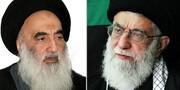 Ayatollah Khamenei wishes speedy recovery for Ayatollah Sistani