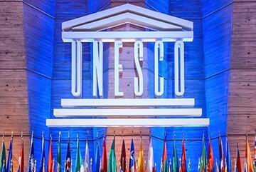 Meeting of Director-General and Iran's Ambassador to UNESCO