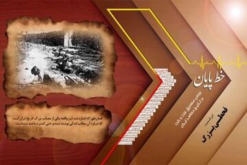 قحطی بزرگ در ایران تاوان سنگین جنگ جهانی اول