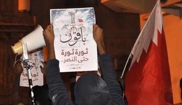 أحرار البحرين: كل من يوافق على استمرار حكم آل خليفة شريك لهم في جرائمهم