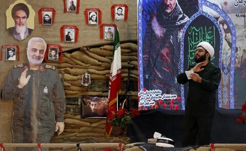 یادواره شهدای روحانی استان کرمان در قم