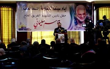 جشنواره سینمای مقاومت در غزه یاد سردار سلیمانی را گرامی داشت