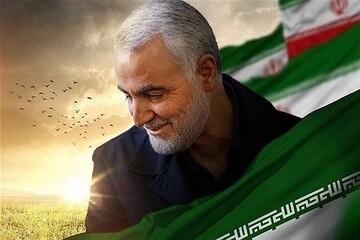 بزرگداشت سردار آسمانی درمرکز تخصصی فقه و اصول النفیسه