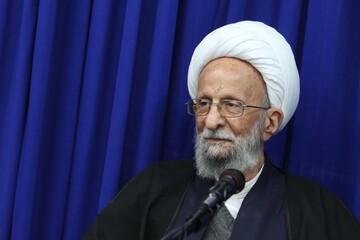 پیام آیت الله مصباح یزدیبه مناسبت حضور ملت ایران در انتخابات