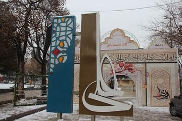برپایی نمایشگاه «گذر نسیم یاس» در قزوین+ عکس