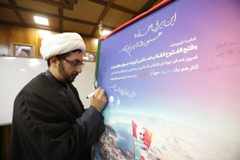 تصاویر/ رونمایی از طرح «جبهه جهاد فرهنگی»  مدارس صدرا با حضور رئیس سازمان تبلیغات