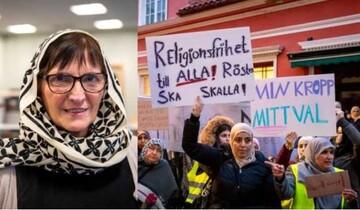 معلمان غیرمسلمان سوئدی در اعتراض به قانون منع حجاب، روسری سر کردند