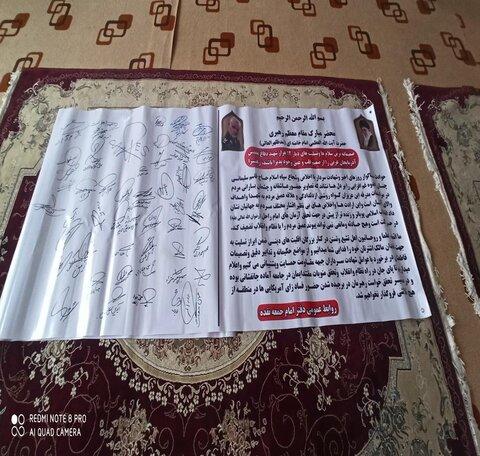 تصاویر امضای تومار علمای آذربایجان غربی در حمایت از رهبری و سپاه پاسداران