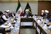 ملی یکجہتی کونسل کے اراکین کی مجمع جہانی کے سربراہ سے ملاقات