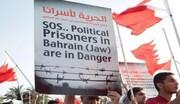 انقلابیون بحرین پویش حمایت از زندانیان بیمار راه انداختند