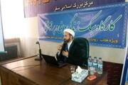 کارگاه سبک زندگی اسلامی در کرمانشاه برگزار می شود