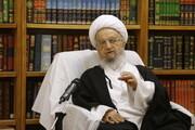 مبلغ زکات فطره از سوی دفتر آیت الله العظمی مکارم شیرازی اعلام شد